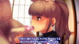 Cover Osananajimi NTR - Tokkuni Oji ni Iki Kuruwasarete Ita Kanojo no Kokuhaku 01 - thumb 3   Download now!