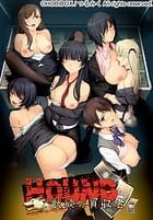 Cover Hound - Juuyoku no Baishuusha   Download now!
