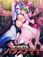 Cover Kousoku Seiki Palace Athena   Download now!