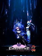 Cover Edens Ritter - Chapter 2 Gaiden - Rengoku no Maou Barberit Hen | Download now!