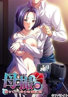 Cover Bosatsu -Ochiteiku Haha no Eizou Kiroku | Download now!