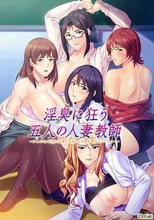 Cover Inshuu ni Kuruu Gonin no Hitozuma Kyoushi | Download now!