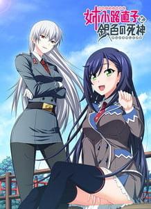 Cover Anekouji Naoko to Giniro no Shinigami   Download now!
