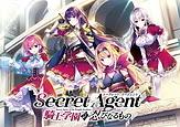 Secret Agent -Kishi Gakuen no Shinobi Naru Mono | Related