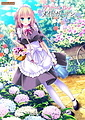 Anabel Maid Garden | Related