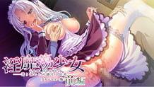 Cover Inbi Toro Shoujo -Yorisoishi Karen naru Juusha | Download now!