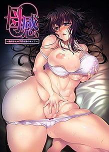 Cover Bokan -Kaa-san no Naka wa Dare no Mono   Download now!