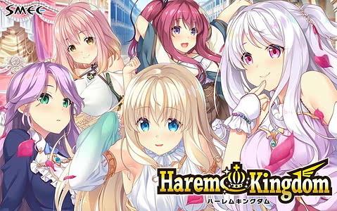 Cover HaremKingdom | Download now!