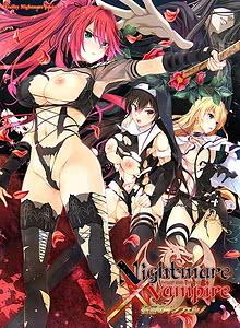 Cover Nightmare x Vampire -Fukushuu no Inferno   Download now!