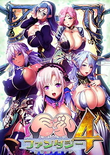 Cover Kyonyuu Fantasy 4 -Shuudoushi Astor | Download now!