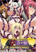 Cover Hime Dorei Mesu e to Ochiyuku Futago no Oujo 02 | Download now!