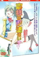 Cover Okusama wa Mahou Tsukai 01 | Download now!