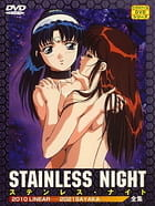 Cover Stainless Night 02 | Download now!