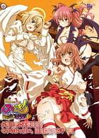 Cover Nuki Doki! Tenshi to Akuma no Sakusei Battle - Revolution 02 | Download now!