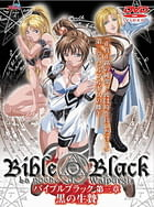 Cover Bible Black 03 | Download now!
