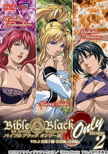 Cover Bible Black Only 02 | Download now!