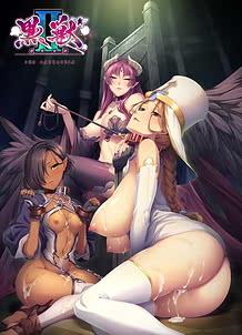 Cover Kuroinu II The Animation 01 | Download now!