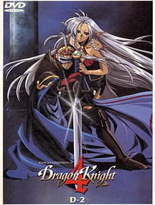 Cover Dragon Knight 4 03 | Download now!