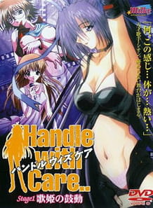Cover Handle with Care 01   Download now!