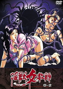 Cover Injuu Onna Kyoushi 03   Download now!