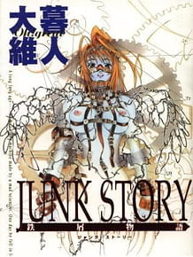 Cover Junk Story 01 | Download now!