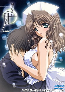 Cover Kao no Nai Tsuki 03 | Download now!