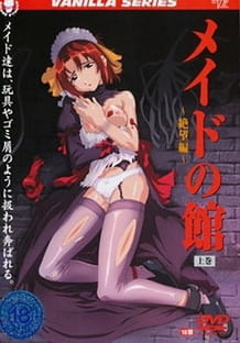 Cover Maid no Yakata Zetsubou Hen 01 | Download now!