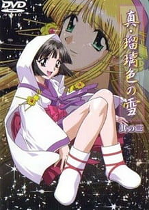 Cover Shin Ruriiro no Yuki 03 | Download now!
