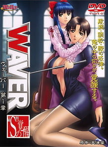 Cover Waver 01 | Download now!