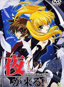 Cover Yoru ga Kuru! Square of the Moon 03 | Download now!