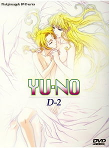 Cover Yu-No 04 | Download now!