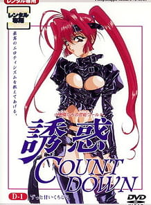 Cover Yuuwaku Countdown 01 | Download now!