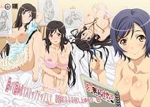 Cover Ero Manga! H mo Manga mo Step-up 01 | Download now!