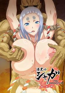 Cover Shikkoku no Shaga The Animation 02 | Download now!