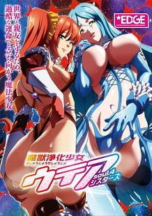 Cover Majuu Jouka Shoujo Utea 04 | Download now!