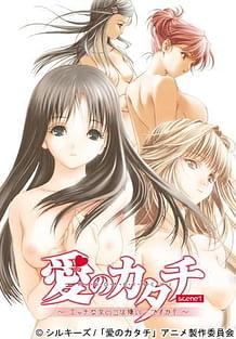 Cover Ai no Katachi Ecchi na Onna no Ko wa Kirai Desuka 01   Download now!