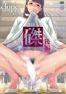 Cover Haritsuke 02 | Download now!