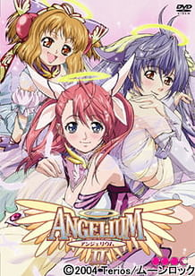 Cover Angelium 02 | Download now!