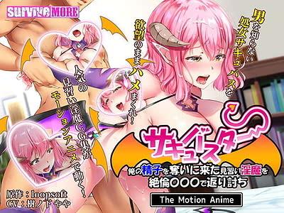 Cover Sakiyubasuta Ore no Seishi wo Ubainikita Minarai Inma wo Zetsurin ooo de Kaeriuchi The Motion Anime | Download now!