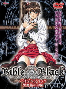 Cover Bible Black 01 | Download now!
