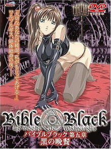 Cover Bible Black 05 | Download now!