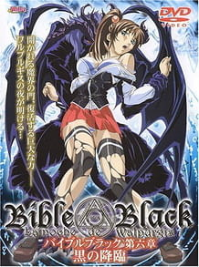Cover Bible Black 06 | Download now!